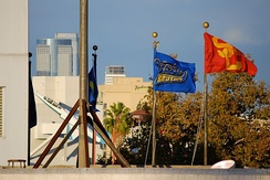 UCLA's and USC's flag.