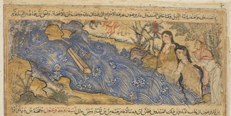 Asiya (depicted with long black tresses) and her servants, having finished bathing, find baby Moses in the Nile. Their clothes hang in the trees while the river waves and crests are done in the Chinese style. Illustration from the Persian Jami' al-tawarikh
