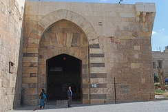 The old walls of Aleppo and the Gate of Qinnasrin restored in 1256 by An-Nasir Yusuf