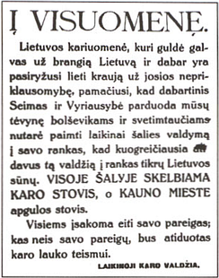 A pamphlet distributed in Kaunas following the coup declared martial law and commanded everyone to go about their daily duties. It was signed by the Temporary War Government.