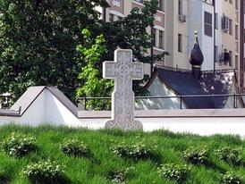 Памятный крест алапаевским мученикам, 2010 год