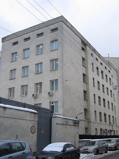 The Serbsky Central Research Institute for Forensic Psychiatry, also briefly called the Serbsky Institute (the part of its building in Moscow)
