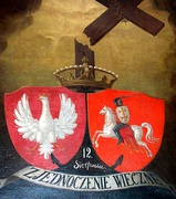 "Painting commemorating Polish–Lithuanian union; ca. 1861. The motto reads ""Eternal union""."