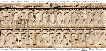 The soldiers of Xerxes I, of all ethnicities,[46] on the tomb of Xerxes I, at Naqsh-e Rostam[47][48]