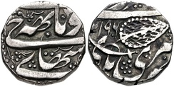 Coin of Maharaja Gulab Singh, minted in Srinagar, dated 1849