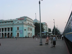 Donetsk's main railway station, located in the north of the city.