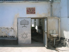 Synagogue in Dushanbe
