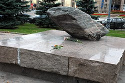 Loubianka square memorial.jpg