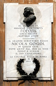 Commemorative plaque on his house in Rome