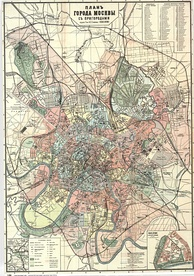 Plan of Moscow, 1917
