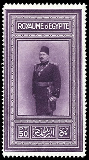 A 1926 stamp of Egypt depicting Fuad I.