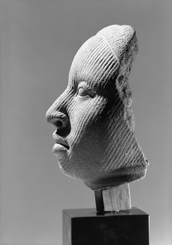 Terracotta head representing oni or King of Ife, 12th to 16th century