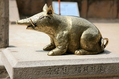 The view of the Pig along the Coastal City of Gyeongju, North Gyeongsang Province, South Korea