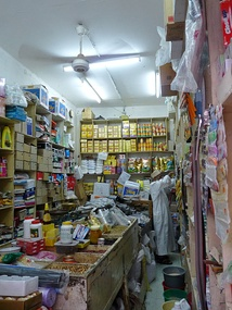 A grocery store in a village in Oman