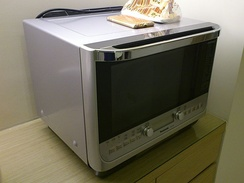 A microwave oven with convection feature
