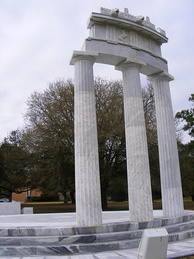 The Tholos at the University of South Alabama.