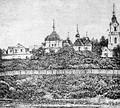 Троицкий Марков монастырь, конец XIX в.
