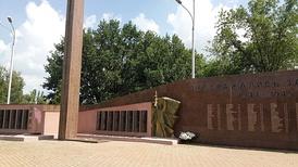 Мемориал дончанам, погибшим в Великой Отечественной войне
