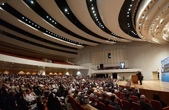 Many events are hosted at the Baghdad Convention Center