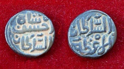 Coin of Jalaluddin Ahsan Khan first ruler of the Sultanate of Madurai