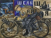 Cyclist; by Natalia Goncharova; 1913; oil on canvas; height: 78 cm (30.7 in.), width: 105 cm (41.3 in.); the Russian State Museum (Saint Petersburg)