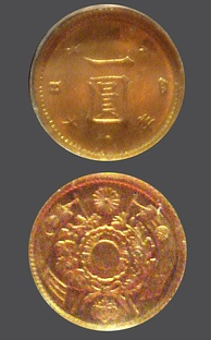 Early one yen coin (1.5 g of pure gold), obverse and reverse