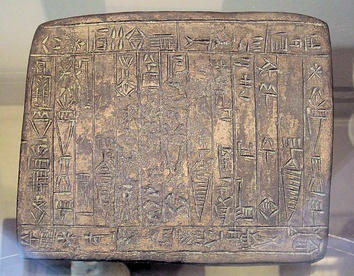 "Foundation tablet. Dedication to God Nergal by Hurrian king Atalshen, king of Urkish and Nawar, Habur Bassin, circa 2000 BC. Louvre Museum AO 5678.""Of Nergal the lord of Hawalum, Atal-shen, the caring shepherd, the king of Urkesh and Nawar, the son of Sadar-mat the king, is the builder of the temple of Nergal, the one who overcomes opposition. Let Shamash and Ishtar detroy the seeds of whoever removes this tablet. Shaum-shen is the craftsman.""[7]"