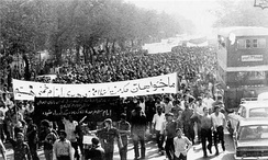 "Demonstration of 8 September 1978. The placard reads, ""We want an Islamic government, led by Imam Khomeini""."