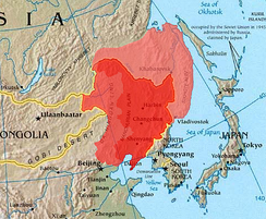 Greater Manchuria. Russian (outer) Manchuria is the lighter red region to the upper right.