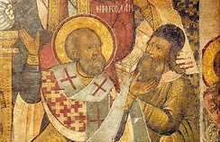 Detail of a late medieval Russian Orthodox fresco showing Saint Nicholas slapping Arius at the First Council of Nicaea, a famous incident whose historicity is disputed[48][22]