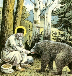 St. Seraphim of Sarov sharing his meal with a bear