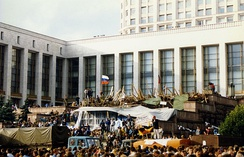 August Coup in Moscow, 1991