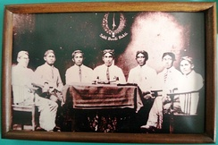 Early delegation of Java Youth