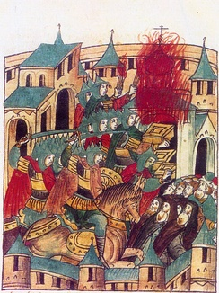 The Mongol invasion of Rus': Sacking of Suzdal by Batu Khan (1238). From the medieval Russian annals.