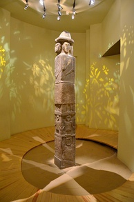"The ""Zbruch Idol"" preserved at Krakow Archaeological Museum"