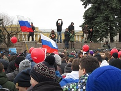 The Levada Center survey showed that 58% of surveyed Russians supported the 2017 Russian protests against high-level corruption.[375]