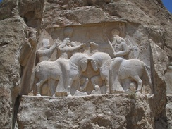 The Sassanid relief at Naqsh-e Rustam showing the investiture of Ardashir I
