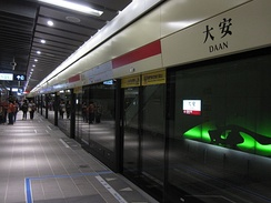 Platform-edge doors are used for safety at Daan Station on Line 2, Taipei Metro, Taiwan.