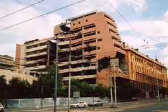 Yugoslav Ministry of Defence building damaged during NATO bombing