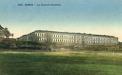 La Caserne Hamidieh - previous headquarter of the Syrian University, is the Faculty of Law building