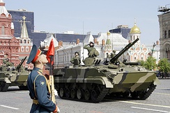 2008 Victory Day (9 May) parade on Moscow's Red Square.