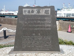 "Statue of ""Warship march"""