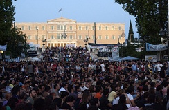 Syntagma Square in Athens as urban commons