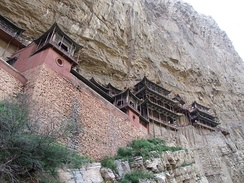 Hanging Monastery, a temple with the combination of Taoism, Buddhism, and Confucianism.