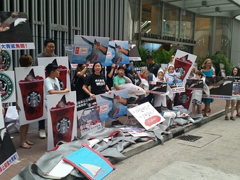 Shark fin protestors at Maxim's HQ, Hong Kong 2018-06-15 also protesting re Starbucks giving their regional license to Maxims.