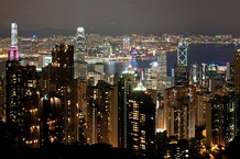 The Central District of Hong Kong, one of the main global financial centres located in East Asia, seen from the Peak.