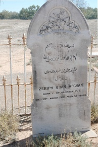 Grave of Afghan camel driver Zeriph Khan (1871–1903) at Bourke Cemetery, New South Wales Australia. Muslims from British India formed some of Australia's earliest Islamic communities.