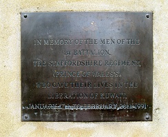 First Gulf War Plaque, Stafford War Memorial