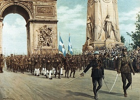 Greek military formation in the World War I Victory Parade in Arc de Triomphe, Paris, July 1919.