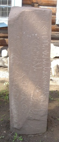 Old Turkic inscription with the Old Turkic alphabet (c. 8th century). Kyzyl, Russia